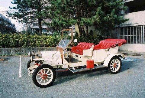 1910 Era Mckay Replikit for sale
